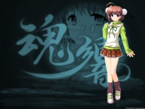 Rating: Safe Score: 13 Tags: akabeisoft2 alpha tamayura wallpaper User: alimilena