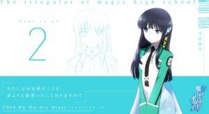 Rating: Safe Score: 25 Tags: mahouka_koukou_no_rettousei seifuku shiba_miyuki wallpaper User: tosaka