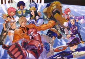 Rating: Safe Score: 12 Tags: hakua_ugetsu phantasy_star phantasy_star_online User: Radioactive