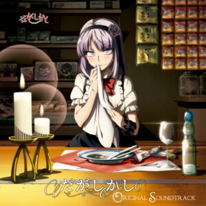 Rating: Safe Score: 46 Tags: dagashi_kashi disc_cover shidare_hotaru User: blooregardo