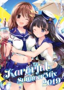 Rating: Questionable Score: 21 Tags: aomi_maika karomix karory seifuku tsukiishi_koyuki User: Nepcoheart