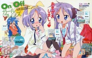 Rating: Safe Score: 6 Tags: hiiragi_kagami hiiragi_tsukasa izumi_konata lucky_star ueno_chiyoko User: vita