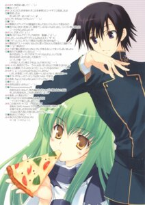 Rating: Safe Score: 6 Tags: c.c. code_geass lelouch_lamperouge mitsumi_misato User: Hitou