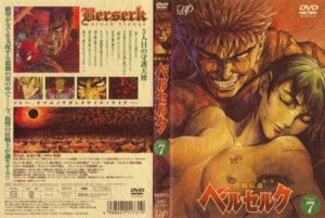 Rating: Questionable Score: 8 Tags: berserk casca disc_cover guts naked nipples User: Radioactive