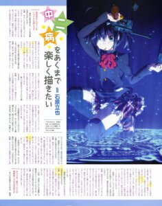 Rating: Safe Score: 22 Tags: chuunibyou_demo_koi_ga_shitai! eyepatch gun seifuku takanashi_rikka thighhighs User: Radioactive