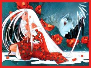 Rating: Safe Score: 6 Tags: cleavage kimono screening shiina_yuu User: noirblack