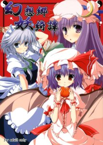 Rating: Safe Score: 13 Tags: izayoi_sakuya patchouli_knowledge remilia_scarlet touhou tsukinon tsukinon_bunko User: midzki