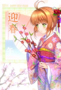 Rating: Safe Score: 20 Tags: card_captor_sakura kimono kinomoto_sakura moonknives User: fairyren