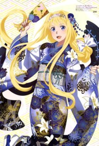 Rating: Safe Score: 56 Tags: alice_schuberg aqua_inc. kimono sword_art_online sword_art_online_alicization User: drop