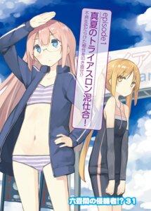 Rating: Safe Score: 6 Tags: bikini megane open_shirt poco rokujouma_no_shinryakusha!? swimsuits tagme User: kiyoe