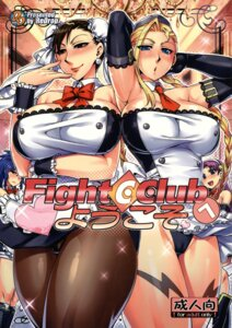Rating: Questionable Score: 23 Tags: asamiya_athena cammy_white capcom chun_li dream_c_club king_of_fighters leona_heidern maid pantyhose redrop snk street_fighter User: cochoman