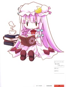 Rating: Safe Score: 12 Tags: chibi eretto patchouli_knowledge touhou User: Radioactive