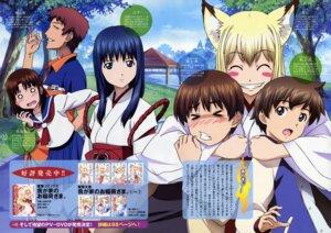 Rating: Safe Score: 4 Tags: ebisu kitsune kou miko sakura_misaki takagami_noboru takagami_tooru tenko_kuugen wagaya_no_oinari-sama User: vita