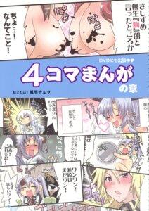 Rating: Questionable Score: 3 Tags: areola charles_d'artagnan_(hyakka_ryouran) chibi cream gotou_matabei_(hyakka_ryouran) gotou_mototsugu hyakka_ryouran_samurai_girls loli megane naked naoe_kanetsugu naoe_kanetsugu_(hyakka_ryouran) seifuku senhime text tokugawa_sen towel yagyuu_gisen yagyuu_juubei_(hyakka_ryouran) yagyuu_juubei_mitsuyoshi User: blooregardo