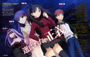 Rating: Safe Score: 33 Tags: emiya_shirou fate/stay_night fate/stay_night_heaven's_feel fate/stay_night_unlimited_blade_works matou_sakura ogasawara_atsushi rider thighhighs toosaka_rin User: drop