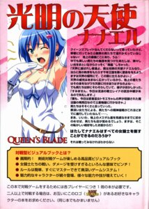 Rating: Safe Score: 5 Tags: cleavage kuuchuu_yousai nanael queen's_blade User: YamatoBomber