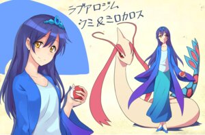 Rating: Safe Score: 26 Tags: crossover heels kaku_(pixiv1316345) love_live! milotic pokemon sonoda_umi User: saemonnokami