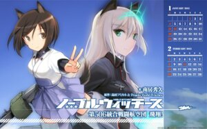 Rating: Safe Score: 14 Tags: animal_ears calendar gun heinrike_prinzessin_zu_sayn-wittgenstein inumimi kuroda_kunika nekomimi shimada_humikane strike_witches tail uniform User: blooregardo