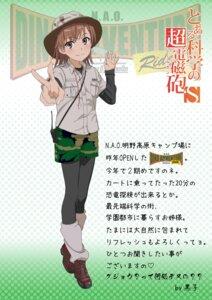 Rating: Safe Score: 22 Tags: misaka_mikoto to_aru_kagaku_no_railgun to_aru_majutsu_no_index User: PPV10