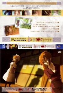 Rating: Safe Score: 3 Tags: business_suit disc_cover higurashi_no_naku_koro_ni ryuuguu_rena sakai_kyuuta screening User: charly_rozen