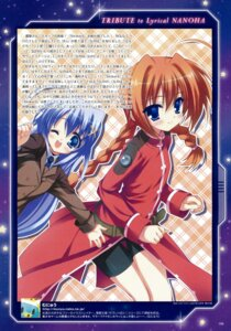 Rating: Safe Score: 7 Tags: mahou_shoujo_lyrical_nanoha mahou_shoujo_lyrical_nanoha_strikers munyuu reinforce_zwei vita User: Davison