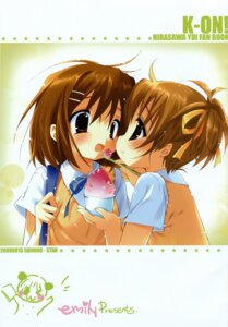 Rating: Safe Score: 23 Tags: emily hirasawa_ui hirasawa_yui k-on! seifuku shining_star User: syaoran-kun