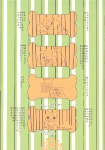 Rating: Safe Score: 2 Tags: fururi hinayuki_usa User: Radioactive