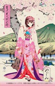 Rating: Safe Score: 47 Tags: katou_megumi kimono misaki_kurehito saenai_heroine_no_sodatekata User: saemonnokami
