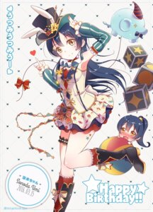 Rating: Safe Score: 45 Tags: animal_ears bunny_ears garter love_live! minamixdrops sonoda_umi User: Mr_GT