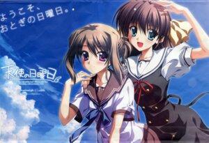 Rating: Safe Score: 19 Tags: crease ef_~a_fairytale_of_the_two~ hayama_mizuki_(angel's_sunday) minori miyamura_miyako nanao_naru seifuku shouna_mitsuishi tenshi_no_nichiyoubi User: Share