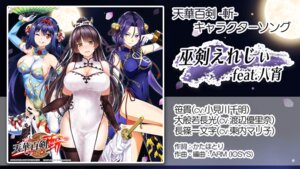 Rating: Safe Score: 18 Tags: chinadress chobipero cleavage daihannya_nagamitsu horns nagashino_ichimonji sasanuki shinozuka_atsuto sword takino_daisuke tenka_hyakken thighhighs User: zyll