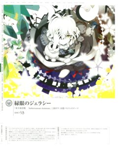 Rating: Safe Score: 5 Tags: mizuhashi_parsee touhou uki User: fireattack