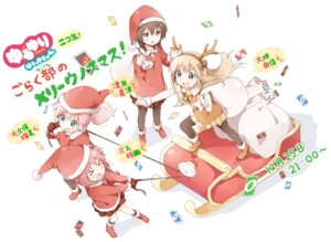 Rating: Safe Score: 21 Tags: akaza_akari christmas dress funami_yui horns namori pantyhose toshinou_kyouko yoshikawa_chinatsu yuru_yuri User: fairyren