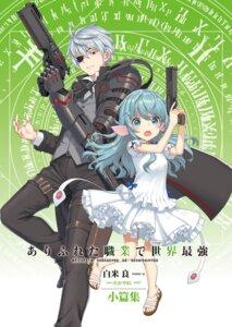 Rating: Safe Score: 3 Tags: arifureta_shokugyou_de_sekai_saikyou dress eyepatch gun myu_(arifureta) takayaki User: kiyoe