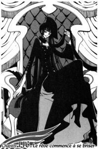 Rating: Safe Score: 8 Tags: clamp dress heels ichihara_yuuko monochrome xxxholic User: charunetra