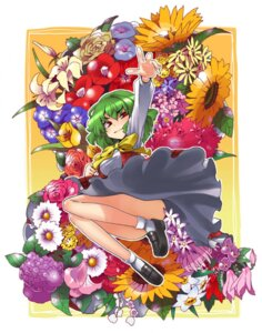 Rating: Questionable Score: 2 Tags: gengorou kazami_yuuka nopan touhou User: Radioactive