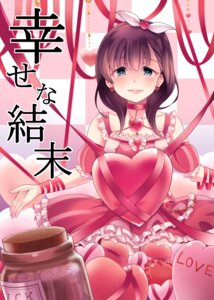 Rating: Safe Score: 19 Tags: dress sakuma_mayu the_idolm@ster the_idolm@ster_cinderella_girls yandere User: 椎名深夏