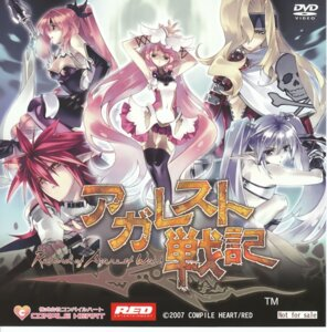 Rating: Safe Score: 14 Tags: agarest_senki cleavage disc_cover dress elf ellis_(agarest_senki) fyuria hildagerd hirano_katsuyuki lavinia_(agarest_senki) open_shirt pointy_ears scanning_artifacts stockings thighhighs valeria User: admin2
