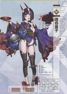 Rating: Questionable Score: 16 Tags: fate/grand_order honjou_raita horns japanese_clothes no_bra open_shirt pantsu shuten_douji_(fate/grand_order) thighhighs User: Radioactive