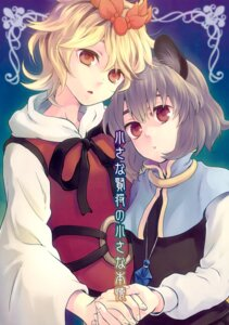 Rating: Safe Score: 5 Tags: animal_ears nazrin tomobe_kinuko toramaru_shou touhou User: Radioactive