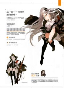 Rating: Questionable Score: 15 Tags: bra breast_hold cleavage girls_frontline gun heels kar98k_(girls_frontline) samail thighhighs torn_clothes uniform User: Radioactive