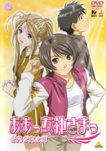 Rating: Safe Score: 8 Tags: ah_my_goddess belldandy fujimi_chihiro morisato_keiichi screening User: Angel24