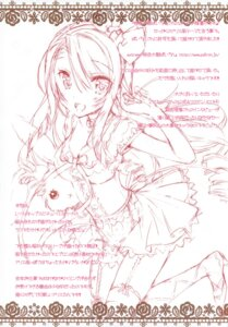 Rating: Safe Score: 14 Tags: cleavage kamiya_maneki manekineko monochrome sketch stockings thighhighs User: petopeto