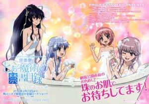 Rating: Questionable Score: 15 Tags: bathing index kanzaki_kaori kawada_tsuyoshi meigo_arisa naked to_aru_majutsu_no_index to_aru_majutsu_no_index_the_movie towel tsukuyomi_komoe User: Elow69
