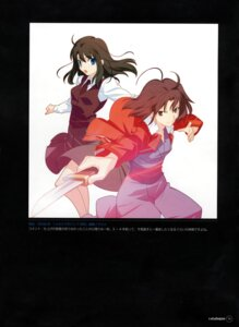 Rating: Safe Score: 3 Tags: kara_no_kyoukai ryougi_shiki takeuchi_takashi type-moon User: fireattack