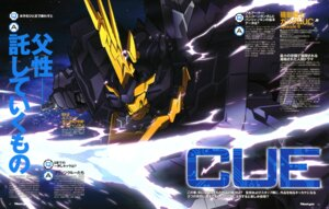Rating: Safe Score: 7 Tags: banshee gundam gundam_unicorn mecha takaya_hirotoshi User: vkun