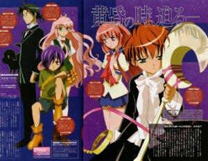 Rating: Safe Score: 2 Tags: daidouji_mayura fenrir hel higashiyama_kazumi loki mythical_detective_loki_ragnarok oka_mariko yamino_ryuusuke User: Onpu