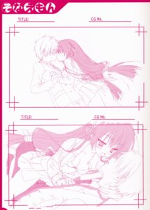 Rating: Explicit Score: 9 Tags: monochrome tenshinranman unohananosakuyahime User: nanami