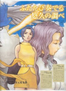 Rating: Safe Score: 2 Tags: kisaragi_quon rahxephon shitow_haruka User: Umbigo