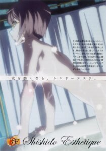 Rating: Questionable Score: 14 Tags: baba_tsutsuji naked sora_wo_kakeru_shoujo User: Radioactive